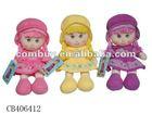 "14""dolly girl dolls"