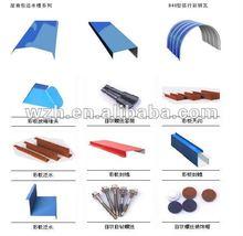 Flashing panel/flashing/side seal/front seal