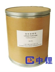 battery grade lithium carbonate