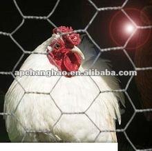 anti-heat cage netting