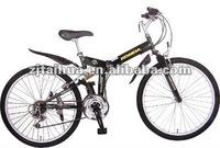 26'' steel folding bicycle