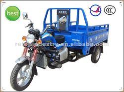 150cc three wheel motor HZ150ZH-B4