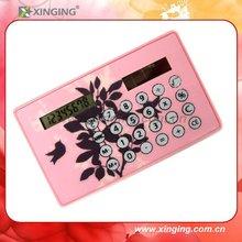 Mini slim card solar power pocket calculator