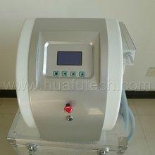 2012 tattoo removal beauty machine ndyag laser