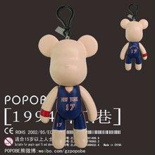 NBA star basketball players key chain