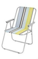 fold garden chair