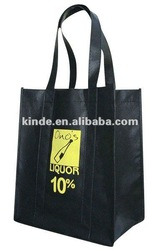 durable folding woven gift bag