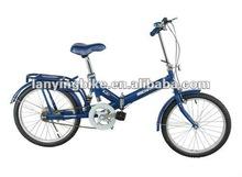 2012 fashionable ladies folding bicycle