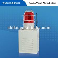 loud siren and flashing light alarm