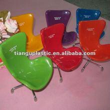 2012 Plastic Fashionable Supermarket Promotion Items