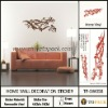 Large Design Removable Wall Decal