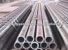 supply Fast Shipping Carbon Steel Seamless Rubber Lined Pipe