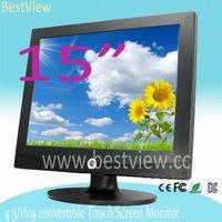 15 inch touch screen monitor for Desktop / POS /KIOSK