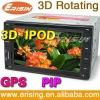 Erisin Universal Touch screen Multi-Language 6.2 inch 2 Din Car DVD GPS TV Bluetooth Radio