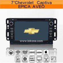 """7"""" Special for Chevrolet Captiva"""