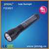 FS3001 portable solar torch light