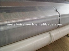 mosquito anti insect netting