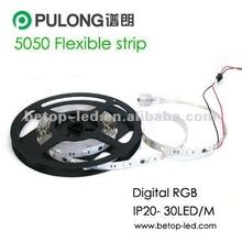 2012 hot sale IP20 5050 SMD digital RGB flexible strip DC12V