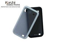 Rainbow phone case for SAMSUNG G1