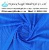 Lycra Stretch Fabric For Underwear & Bra