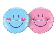 """18"""" smile face balloon"""