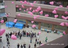 Bio heart balloons