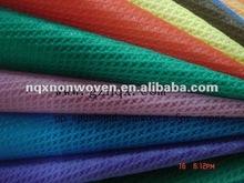 NAN QI XING functionality pp spunbond nonwoven fabric