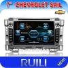 7inch chevrolet sail RL-712 DGI