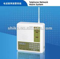 wireless gsm home alarm