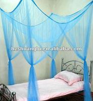 100% polyester rectangular mosquito net/Household mosquito nets/four door mosquito net