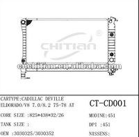 aluminium radiator for CADILLAC