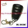 Wireless ASK remote control transmitter duplicator