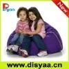 Fashion comfortable bean bag sofa in furniture