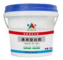 Highgrade PVC white natural Latex Glue