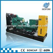 Excellent VOLVO 150KW body type diesel generator on sale