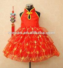 Peacock Dance Costume For Children TZ-69048