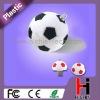 plastic football usb flash drive