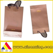 small size packaging paper bag for gift