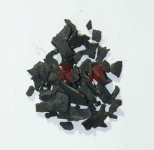 coconut shell activated carbon price