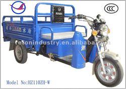 3 wheel cargo motorcycle