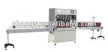 GZ Series automatic salad oil bottle filling machine