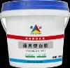 Highgrade PVC white ecological Latex Glue