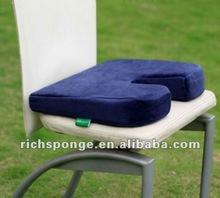 high quality memory foam seat cushion