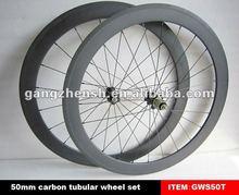 50T carbon fiber wheelset