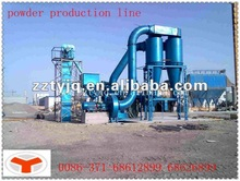 2012 high efficiency coal grinding mill