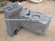 supply rotationally moulded moving toilet inside parts