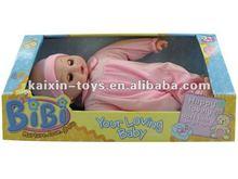 Newest baby doll 2012 sleeping baby doll