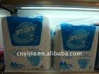 Adult Baby Print Diaper