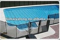 Pool fence portable