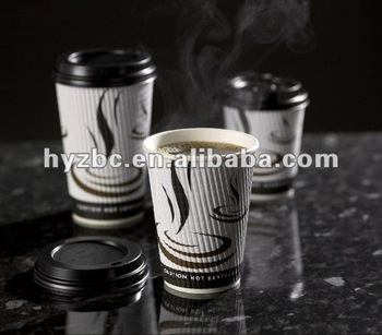 disposable ripple paper coffee cup